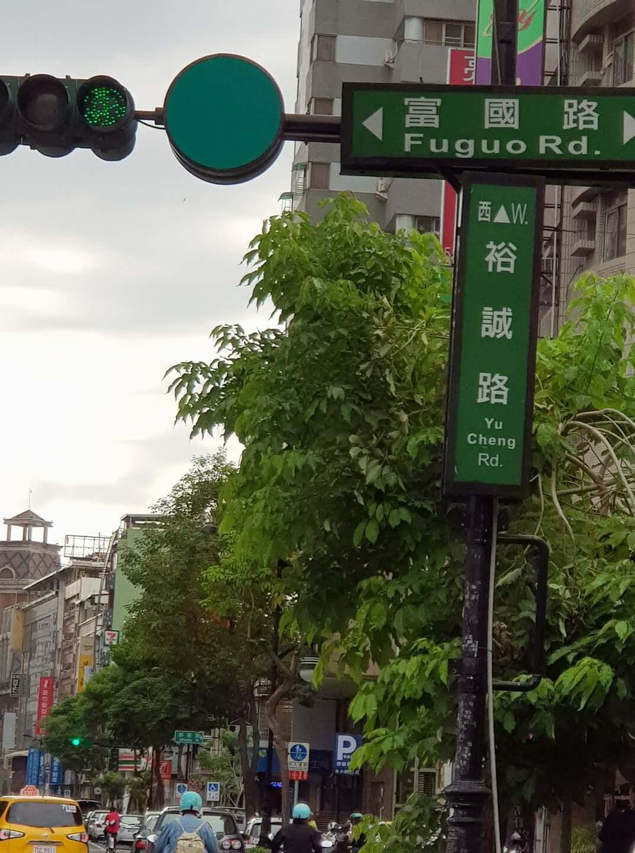 感謝網友陳俐君提供照片。