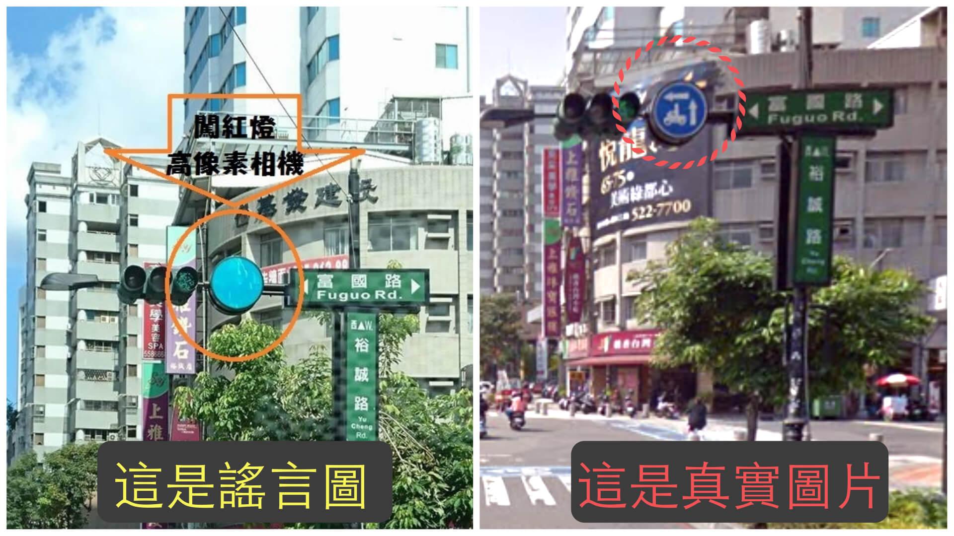 左邊是謠言圖,右邊是Google map截圖