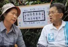 年年冬精的竹筍太毒了 ,台灣人不要吃?就是他們在造謠,政府怎麼不趕快去抓!