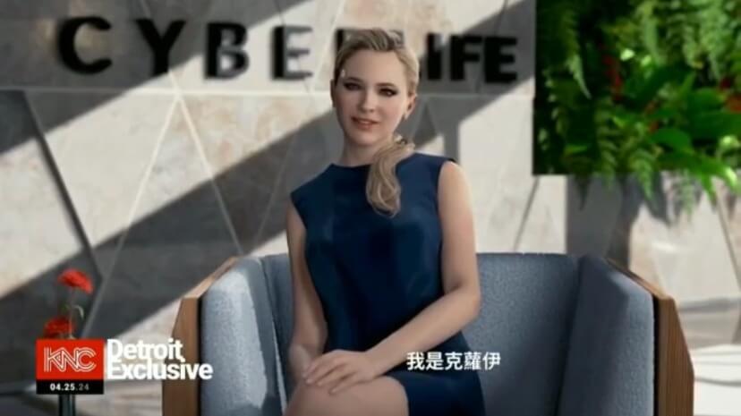 這位美女外表清秀, 誰都看不出她竟然是高階AI機械人 ?我們看得出來,這是電玩遊戲的宣傳片!