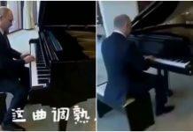 俄羅斯總統普丁會彈望春風 ?用秋田犬污辱日本?真相都在這裡