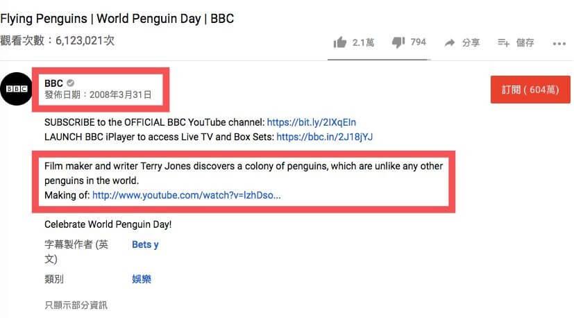 英國BBC企鵝飛天影片,是愚人節鬧劇一場。