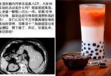 珍珠奶茶的「 珍珠」是皮鞋底、廢棄輪胎製成的 ?!斷章取義的錯誤報導別信啊!(圖片來源:https://pixabay.com)