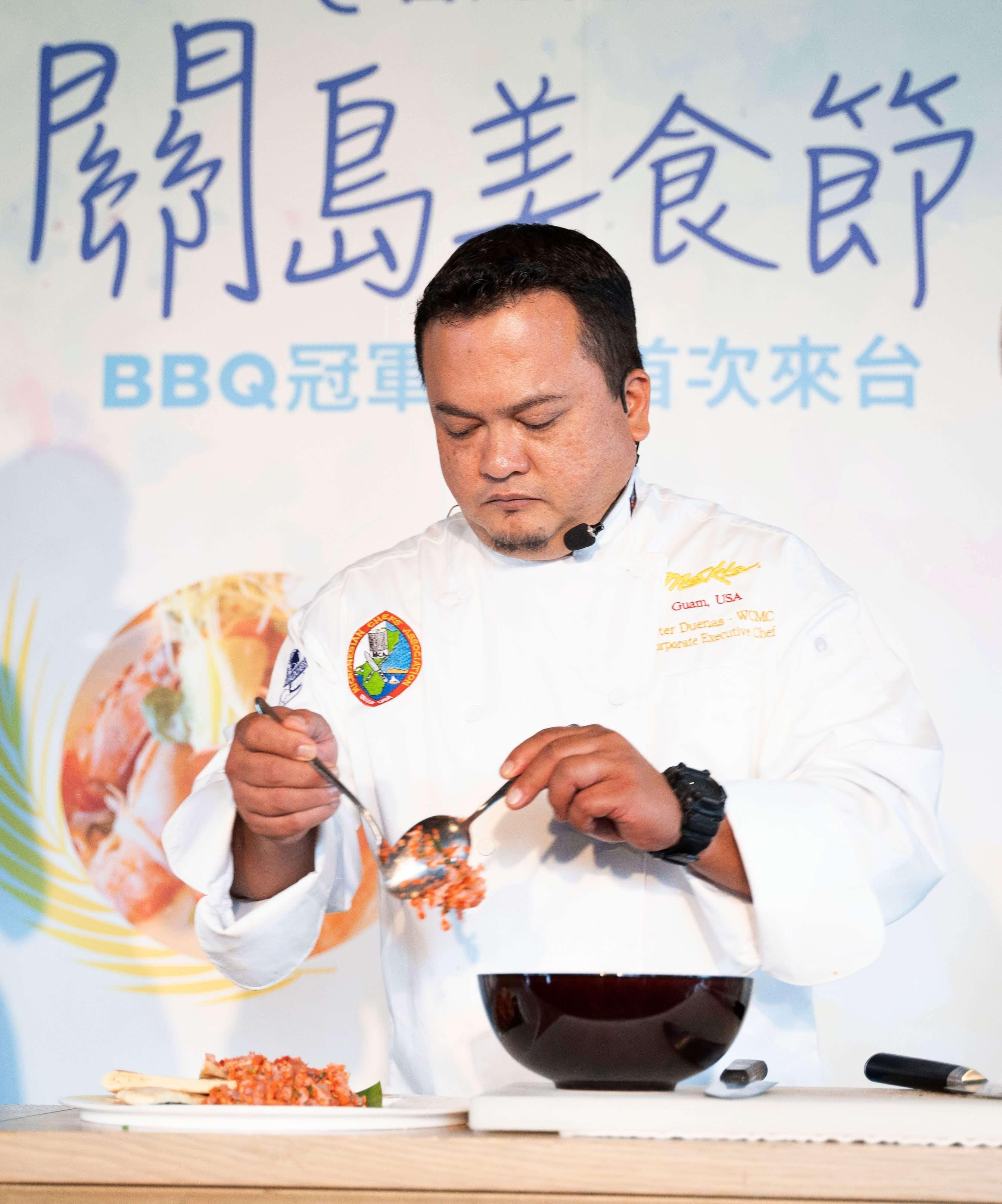 關島美食節-冠軍主廚Peter Duenas 。(圖片/台北新板希爾頓提供)