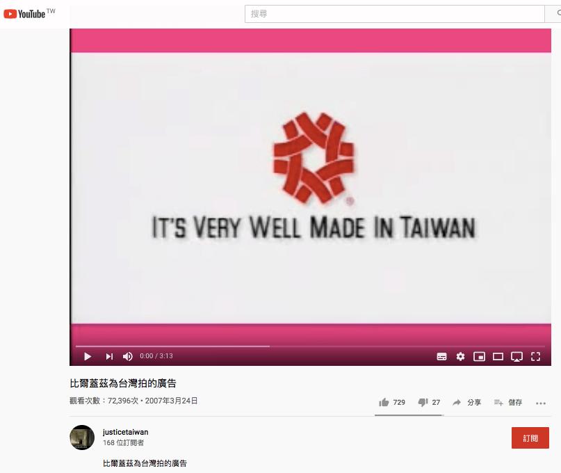 Youtube影片的錯誤標題造成眾多網友的誤解。