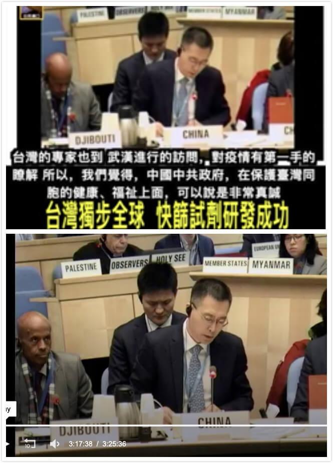 台灣研發成功快篩中國在WHO搶收割(圖蘭姆酒吐司製作)