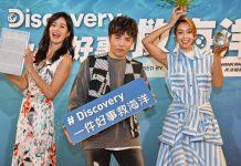 來點Sense/「 一件好事救海洋 」行動開跑!Discovery《海洋守護者保羅沃森》揭開序幕(圖/Discovery提供)