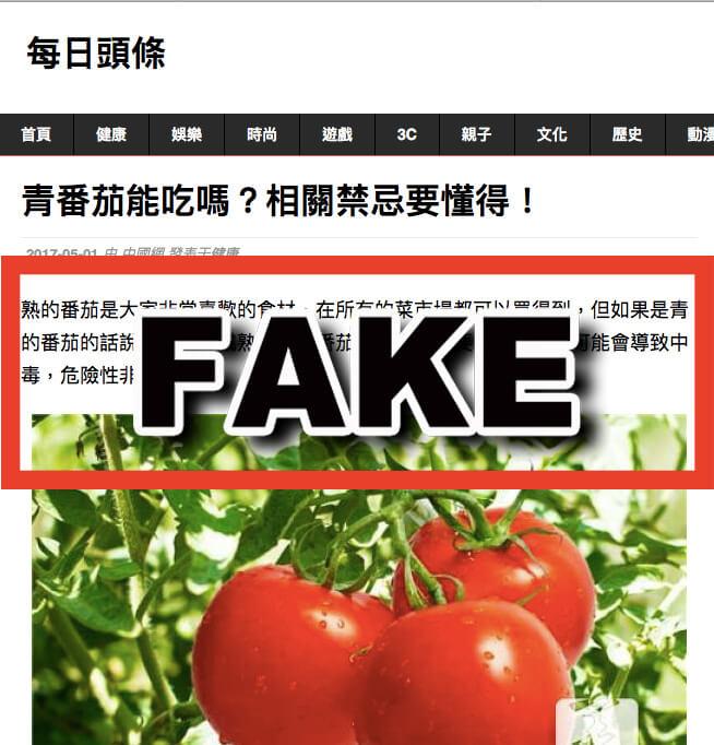 內容農場網站少看為妙,充斥許多謠言。