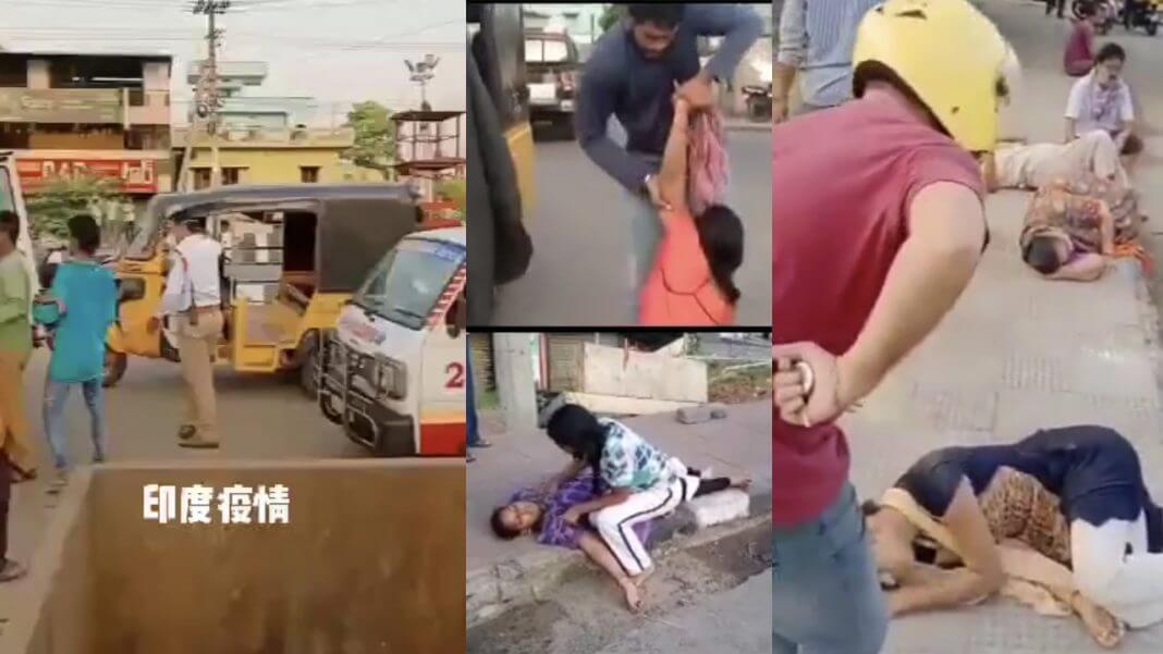 印度疫情 好嚴重,地上到處都是倒臥路邊或已往生的人?錯!這影片與疫情無關!