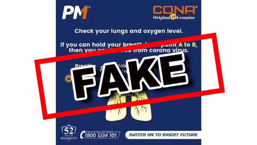 從A到B能憋得住,就代表 肺功能和血氧水平有能力抵抗冠狀病毒 ?假的!