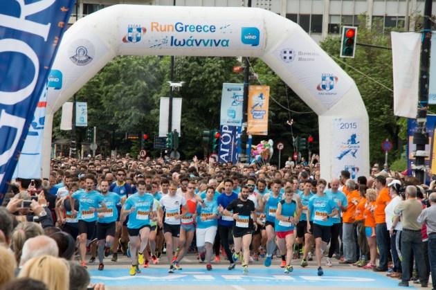 Αποτέλεσμα εικόνας για Run Greece Ιωάννινα'