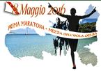 logo-maratona