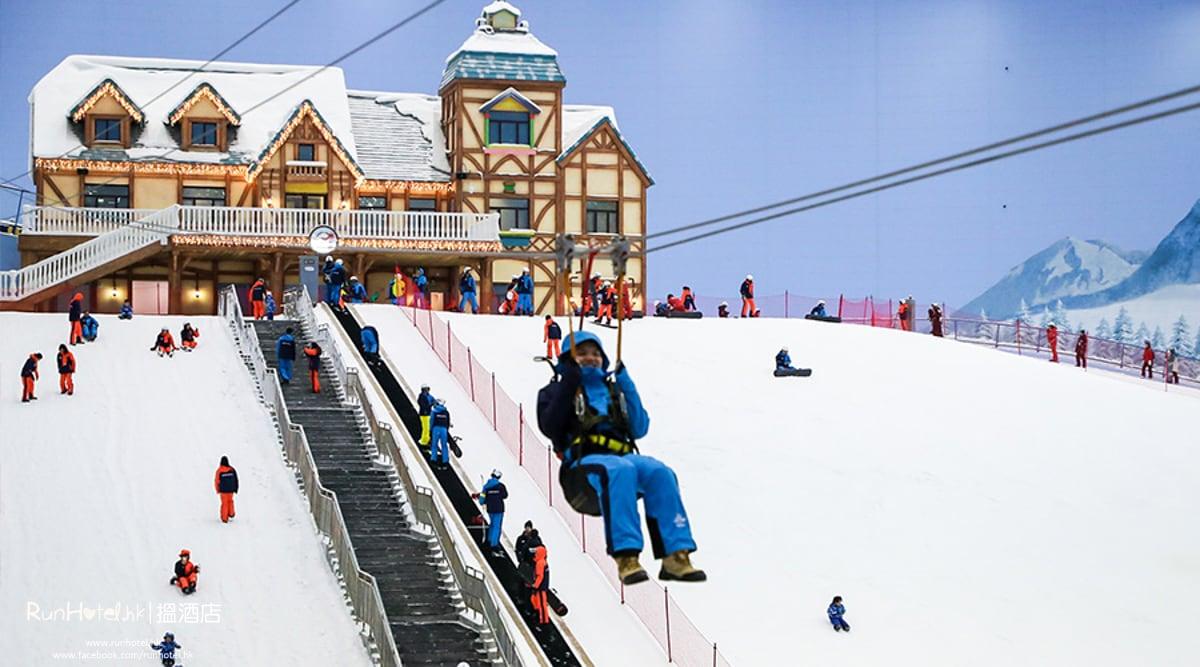 【廣州融創雪世界娛雪區】門票和設施完整介紹 | RunHotel 搵酒店