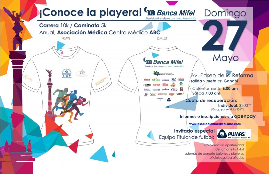 playera carrera abc pumas