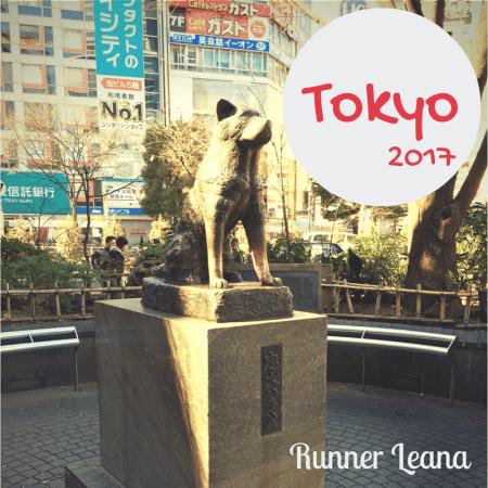 Tokyo Adventures: Shibuya