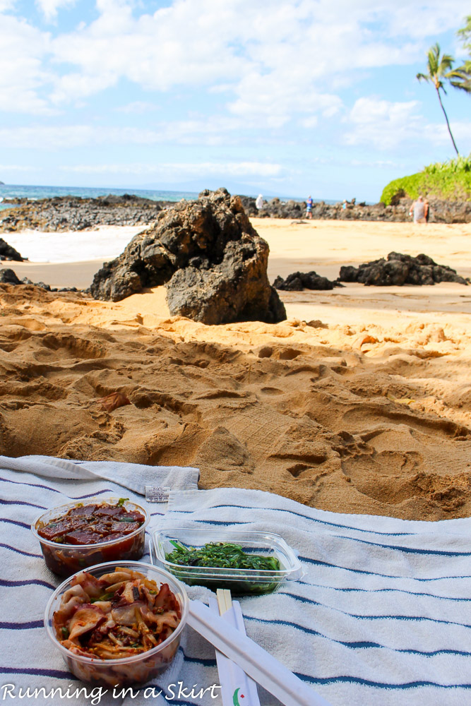 Makena Beach Poke (1 of 1)