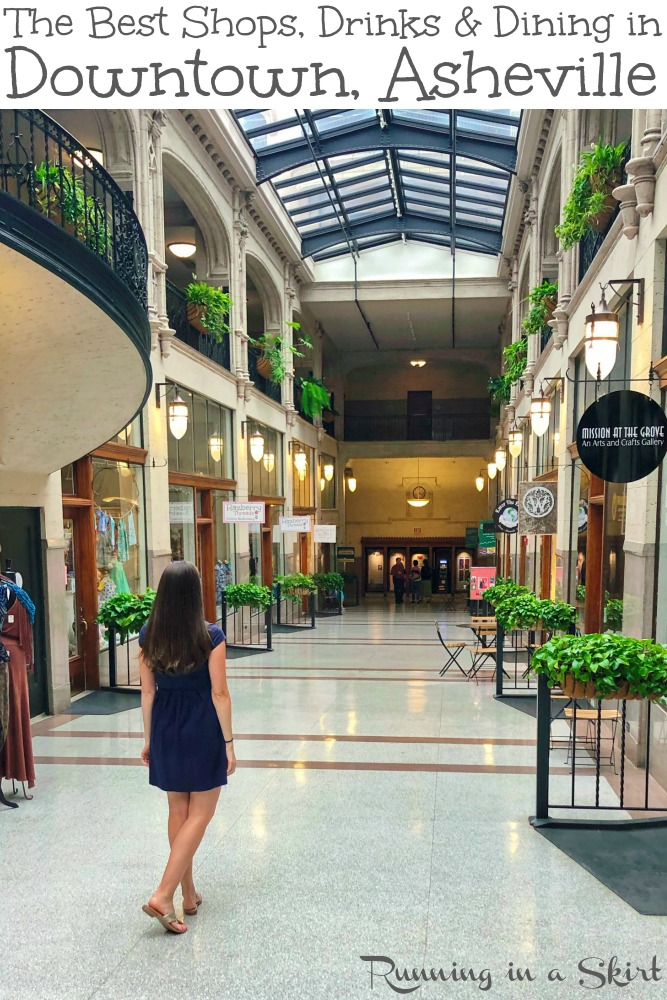 6 Reasons to Go Back to the Grove Arcade via @juliewunder