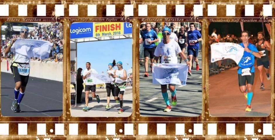 apollon run for autism cyprus marathon