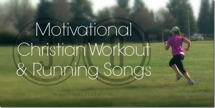 motivational-christian-workout-running-songs