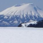 Mt. Edgecumbe close