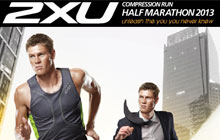 2XU Compression Run - Half Marathon 2013