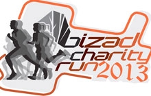 NUS Bizad Charity Run 2013