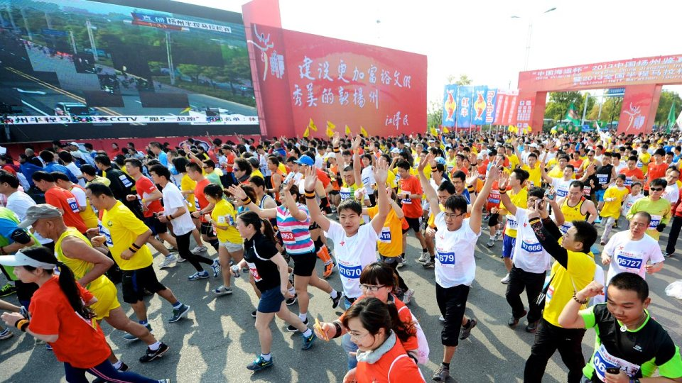 35,000 Running at the 2015 Yangzhou Jianzhen International Half Marathon