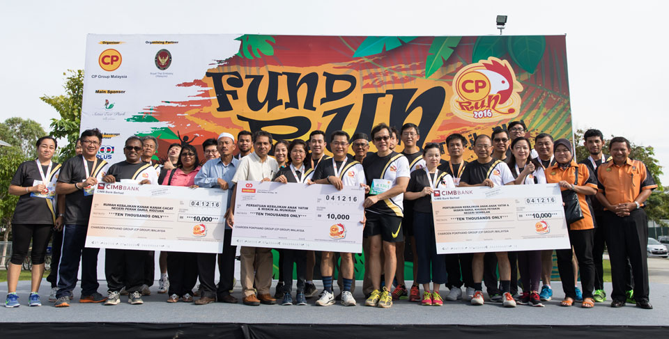 CP Charity Fund Run 2016: Running for Charity