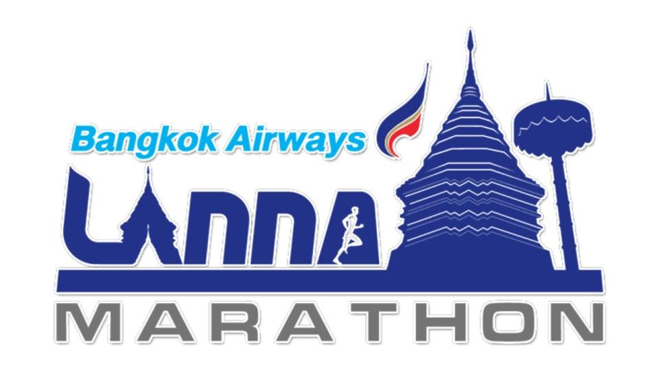 Lanna Marathon