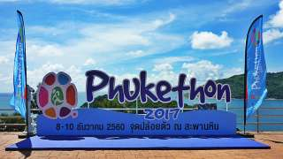 """Sabai Sabai"" Runcation in December at Phukethon 2017"