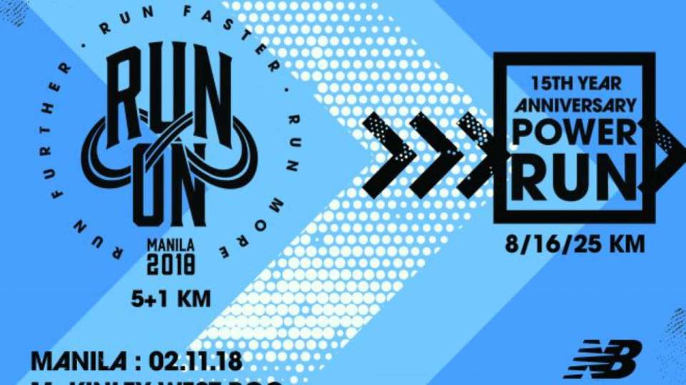 New Balance Power Run 2018