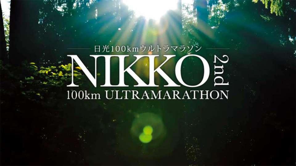2nd Nikko 100km Ultra Marathon 2018