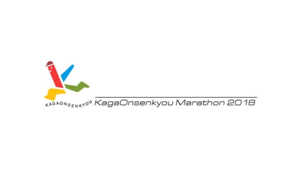 Kaga Onsenkyou Marathon 2018