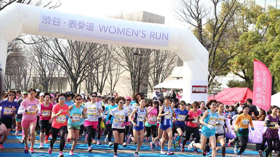 The 8th Shibuya-Omotesando Women's Run 2018