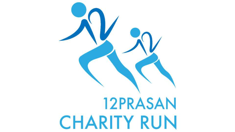 12prasan Charity RUN 2019