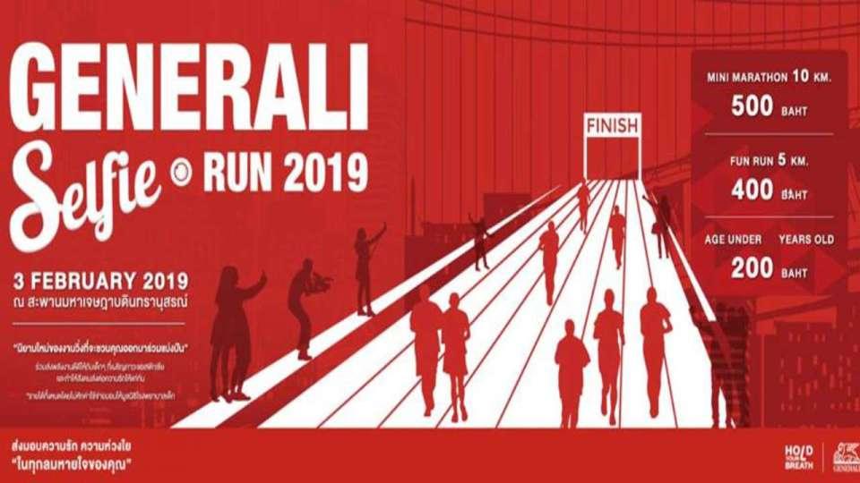 Generali Selfie Run 2019