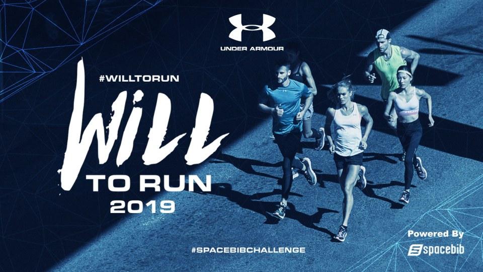 Under Armour Will to Run Online Challenge 2019