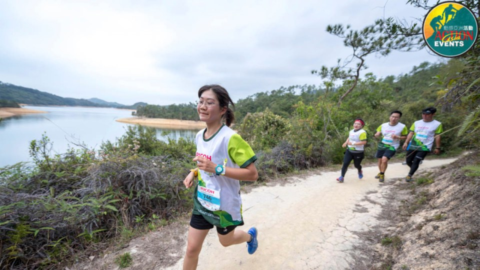 2020 - Healthy Hike & Run - Tai Lam