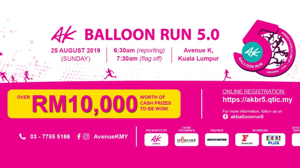 AK Balloon Run 5.0