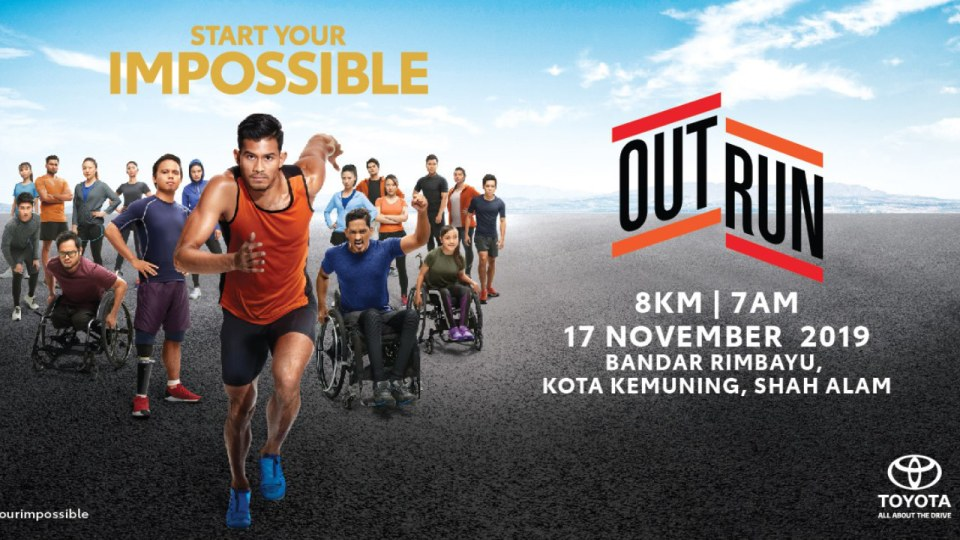 Out Run 2019