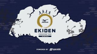 Mizuno's First Ekiden Singapore Online Race 2020: Work Together to Run Better