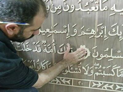 خطاط سوري و نجار مصري يعملان علي أكبر نسخة من القرآن الكريم في العالم 4