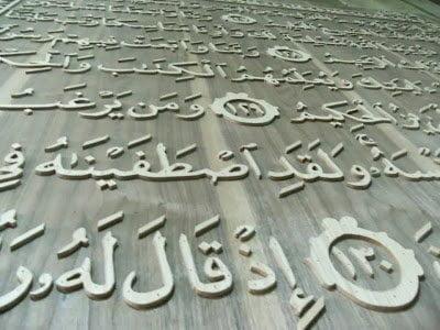 biggest quran book