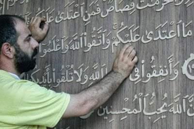 خطاط سوري و نجار مصري يعملان علي أكبر نسخة من القرآن الكريم في العالم 8