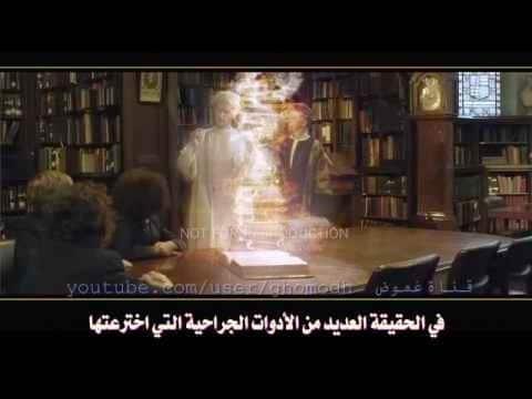 شاهد فيديو غربي رائع عن منجزات الحضارة الإسلامية