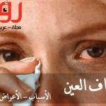 الرجفان الأذيني : الأسباب - الأعراض - العلاج 3