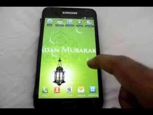 تطبيقات رمضانية : 10 تطبيقات أندرويد مفيد في رمضان - محدث 1