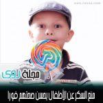 أحياناً لايذوب السكر ! - بقلم أميرة الوصيف 5