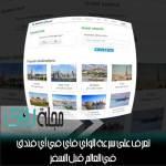 شاهد بالصور : دبي تبني أكبر فندق في العالم تحت الماء 7