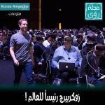 جداري شبكة إجتماعية عربية تطرح نفسها كبديل قوي للفيس بوك 6